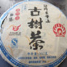 2010 Meng Ku Ancient Trees Green [Raw] Pu'er from Asha Tea House