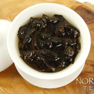 Jin Xuan Xiao Zhong, Taiwan Lightly Smoked from Norbu Tea