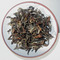 2011 Bai Hao from Dobra Tea