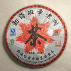 2007 Organic Menghai Banzhang Old Tree Pu-erh from PuerhShop.com