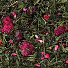 Sencha Orchid Berry from ESP Emporium