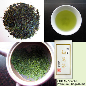Chiran Sencha (white label) - Kagoshima from Chado Tea House