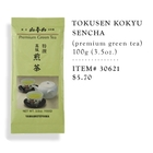 Tokusen Kokyu Sencha from Yamamotoyama