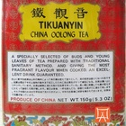 Ti Kuan Yin China Oolong Tea from Golden Dragon