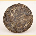 2011 YUNNAN SOURCING &quot;MANG FEI&quot; AGED MAO CHA MINI RAW PU-ERH TEA CAKE from Yunnan Sourcing