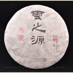wu liang mountain wild arbor raw pu-erh tea cake from Yunnan Sourcing