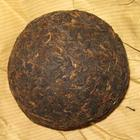 2003 Golden Sail Brand Yunnan Pu-erh from Guangdong Tea Import and Export Co. Ltd