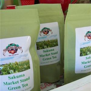 Market Stand Green Tea #1 from Sakuma Brothers 