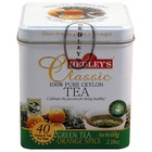 Hedley's Tea's Royal Pure Ceylon Green Tea from Hedley