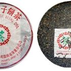 CNNP Yunnan Chitsu Pingcha from CNNP