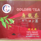 Oolong from Chun Yuen Trading