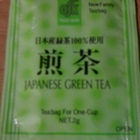 OSK Japanese Green Tea from 深蒸し茶