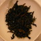 Organic Wuyi Oolong from Fairway