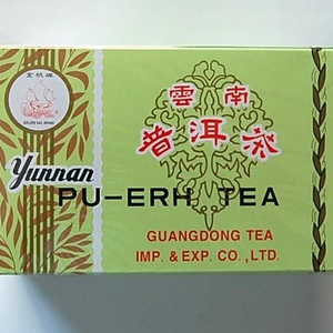 2010 Golden Sail Brand Pu-erh Tea (4 Ounce) from PuerhShop.com