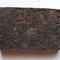 2007 ChenXiang Laocha Pu-erh Tea Brick from PuerhShop.com