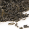 Autumn Laoshan Green from Verdant Tea