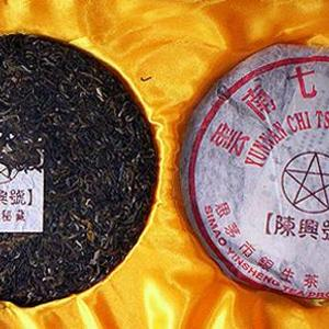 2003 Chen&#x27;s Reserve from Yinsheng Tea Company