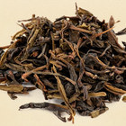 Organic Idulgashinna Estate Ceylon from Arbor Teas