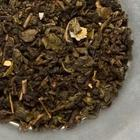 Passion Fruit Oolong from Old Wilmington Tea Co