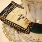 Imperial from Harrisons &amp; Crosfield Teas Inc.