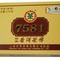 Yunnan  Pu'er / Pu'erh Brick Tea 7581 Ripe 2010 from China  Tea (Yunnan) Co., LTD