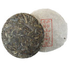 Mang Fei - &quot;Green Shoot&quot; from Silk Road Teas