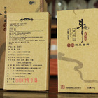 2010 Sheng Pure Series Ban Zhang Brick from Douji