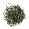 Gyokuro Kuki-Cha Twig Tea (Blender&#x27;s Series) from Maeda-en