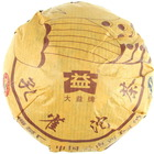 2009 Sheng Dayi Peacock Tuo from Menghai Tea Factory