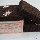 1998 Sheng KeYiXing Yunnan Old Brick from cbring630 eBay Seller Hong Kong