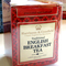 English Breakfast from Harrisons & Crosfield Teas Inc.