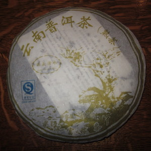2007 Pu-erh Shou Cha from Fujia