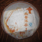 2007 Pu-erh Sheng Cha from Fujia