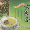 Genmaicha Green Tea Whole Leaf from Ten Ren