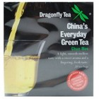 China&#x27;s Everyday Green Tea Chun Mee from Dragonfly Tea