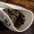 Nansan Village 2004 Sheng from Verdant Tea