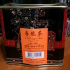Oolong Tea from Cheong Hing Tea Co, Ltd.