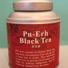 Pu-Ehr Black Tea from Asiatica tea
