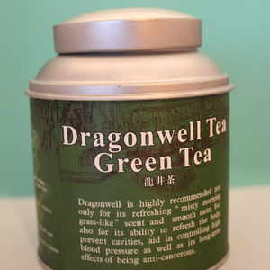 Dragonwell Tea Green Tea from Asiatica tea