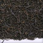 Szechwan Imperial from International Tea Importers