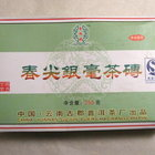 2008 Spring Bud Silver Tip Pu-erh Tea Brick from PuerhShop.com
