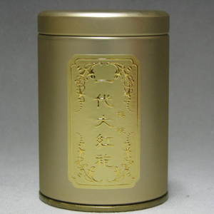 1st Generation Tree of Red Robe from The Best Tea House Co., Ltd.
