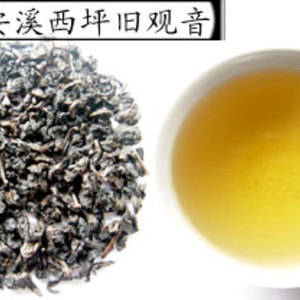 2003 Anxi Xi Ping Aged Tie Guan Yin from jing tea shop