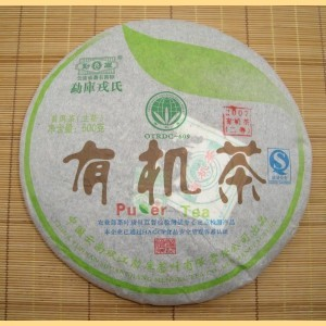2007 Mengku Certified Organic Single-Estate Pu-erh Tea from Yunnan Sourcing