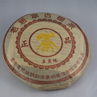 Lao Ban Zhang Shou Been from The Phoenix Collection