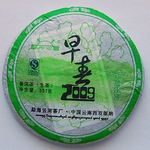 2009 Bulang Early Spring Green Pu-erh Tea Cake from PuerhShop.com