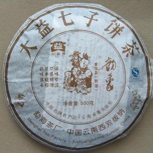 2007 Dayi Yunxiang Pu-erh from Menghai Tea Factory