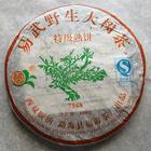 2008 Fuhai 7568 Pu-erh Tea Cake from PuerhShop.com