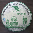 2007 Purple Leaf Pu-erh Tea Cake from PuerhShop.com