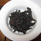 Zealong Black from Ya-Ya House of Excellent Teas